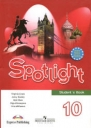 Spotlight 10 : Student's book
